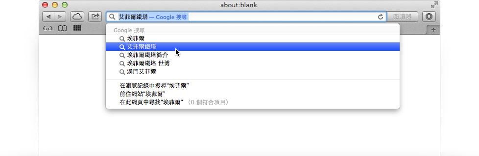 Как сделать чтобы только гугл был поисковиком