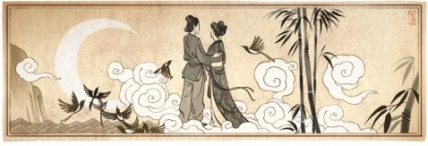 Google Logo: 2011 Qixi Festival - Chinese Valentine's Day