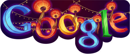 Google Logo: 2011 Lantern Festival in the Chinese calendar
