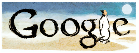 Google Logo: Li Bai's 1310th birthday - Major Chinese poet of the Tang dynasty