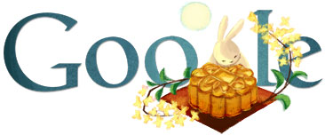 Google Logo: 2011 Mid-Autumn Festival in China, also known as Moon Festival