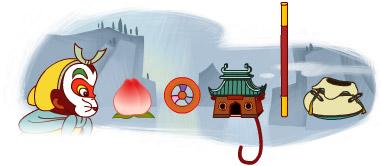 中国动画创始人万籁鸣、万古蟾 112 周年诞辰