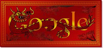 新春快乐,龙年进步!