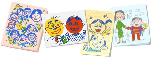 Google Doodle:2013教师节快乐!