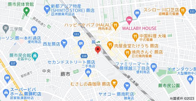 日本〒335-0004 Saitama-ken, Warabi-shi, Chūō, 1 Chome−7−1 シティタワー蕨地圖