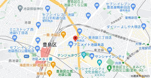 日本〒170-0013 Tōkyō-to, Toshima-ku, Higashiikebukuro, 1 Chome−31−5 池袋アビタシオン地圖